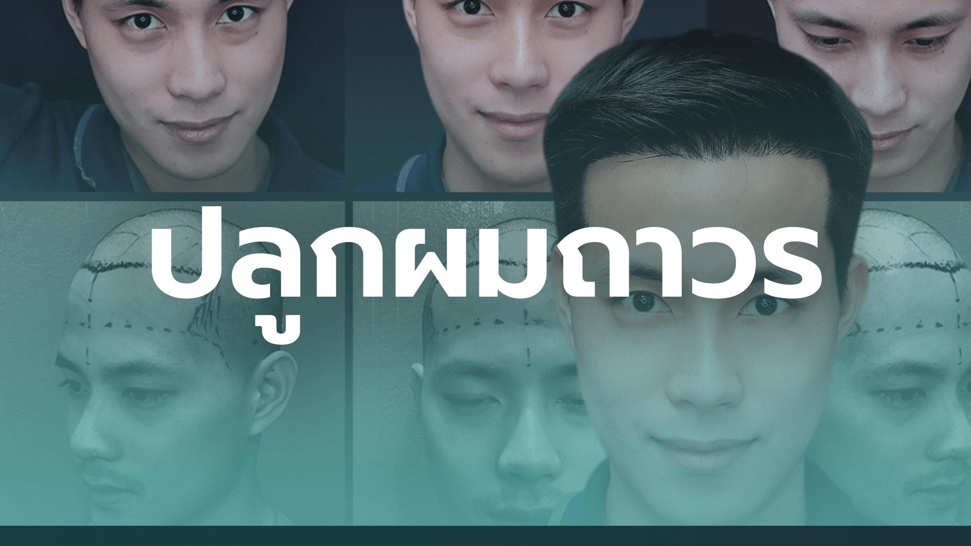 menu-sev_01